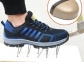 Кроссовки мужские с металлическим носком Черные (29,5 см) (Китай) 2
