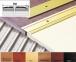Алюмінієвий профіль АП_005 стикувальний (прямий) 28 мм x 3мм  0