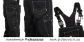 Напівкомбінезон робочий чорний Professional  URG-B 12
