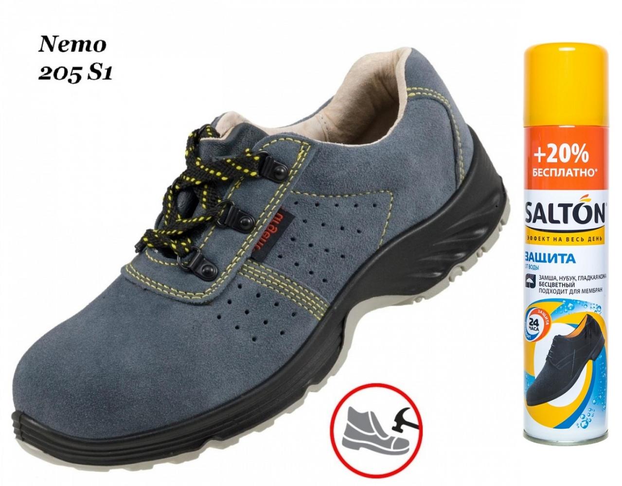 Робоче взуття з металевим носком Nemo 205S1 + Захист від води SALTON в  подарунок ... 36f4cfbdc27ce