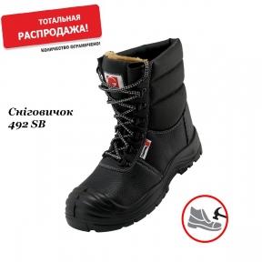 Робоче взуття з металевим носком Сніговичок 492 SВ