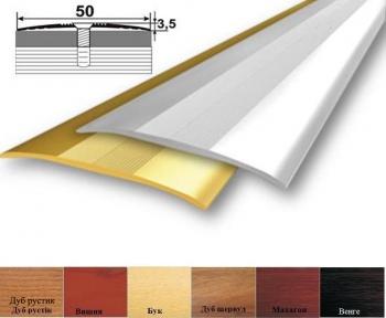 Алюмінієвий профіль  АП_015 стикувальний (прямий) 50мм x 4мм