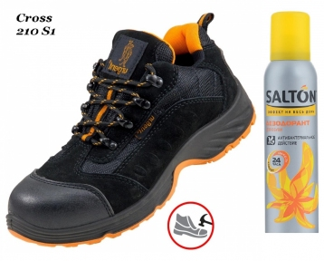Рабочая обувь с металлическим носком Cross 210 S1 + Дезодорорант для обуви SALTON в подарунок