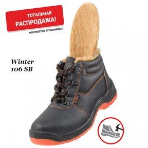 Робоче взуття з металевим носком Winter 106SB_Зима