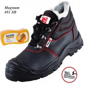 Робоче взуття з металевим носком Magnum 491 S1 + Губка SALTON в подарунок a23a6057793f5