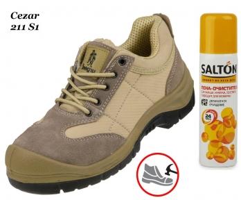 Робоче взуття  з металевим носком Cezar 211S1 + Піна-очисник SALTON в подарунок