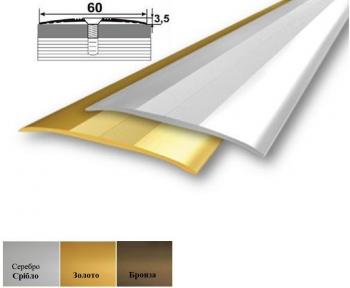Алюминиевый профиль А_060 стыковочный (прямой) 60мм x 4,2мм