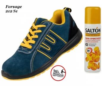Рабочая обувь с металлическим носком  Forsage 212 S1 + Пена-очиститель SALTON в подарок