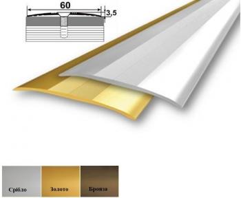 Алюминиевый стыковочный профиль (прямой) 60мм x 4,2мм А_060