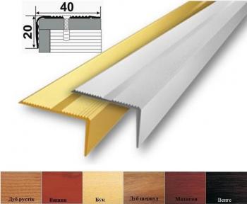 Алюминиевый  порожек лестничный (угловой), 40мм x 20мм УЛ-127