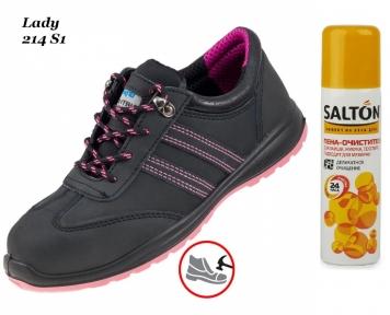 Рабочая обувь с металлическим носком  Lady 214  + Пена-очиститель SALTON в подарок