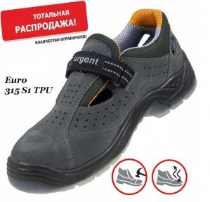 Рабочая обувь с металлическим носком  Euro 315 S1 TRU