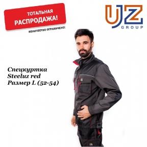 Рабочая куртка фирмы Steeluz Красная