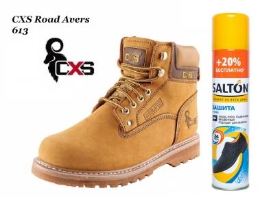 Взуття без металевого носка Canis 613 Avers + Захист від води Salton  в подарунок