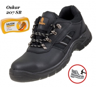Робоче взуття  з металевим носком Oskar 207SB + Губка SALTON в подарунок