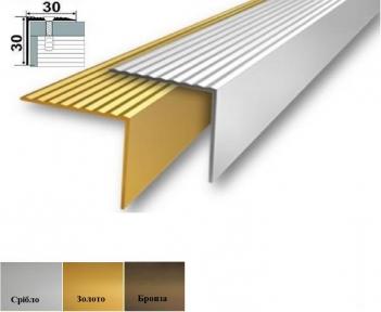 Алюмінієвий поріжок сходовий (кутовий), 30мм x 30мм А30х30