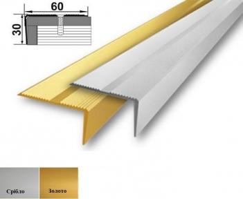 Алюмінієвий поріжок сходовий (кутовий), 60мм x 30мм А-60х30