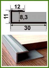 Алюмінієвий L-профиль  СУ8( 8мм), срібло, 2,7м