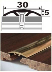 Латунный порожек (разноуровневый) В-010