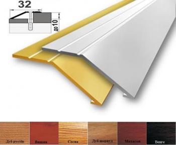 Алюмінієвий профіль (перехід) 32мм x 8мм А_10