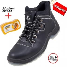 Рабочая обувь с металлическим носком  Modern 105 S1
