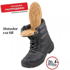Робоче взуття з металевим носком Matador 112SB Зима