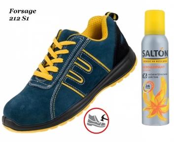 Робоче взуття  з металевим носком - Forsage 212 S1 + Дезодорант SALTON в подарунок