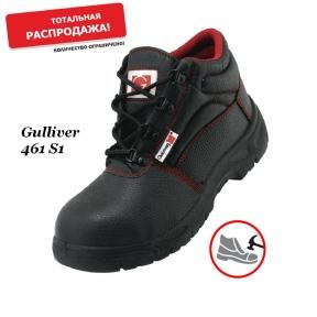 Робоче взуття з металевим носком  Gulliver 461 S1/48 розмір