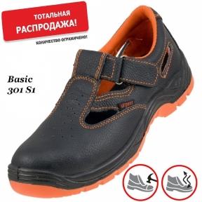 Робоче взуття  з металевим носком Basic 301S1