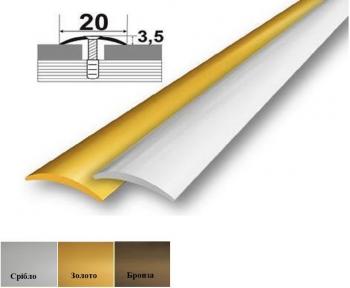 Алюминиевый стыковочный профиль (полукруглый) 20мм х 3,5мм АП_001