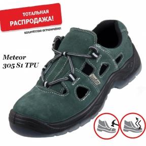 Робоче взуття   з металевим носком Meteor 305 S1 TPU