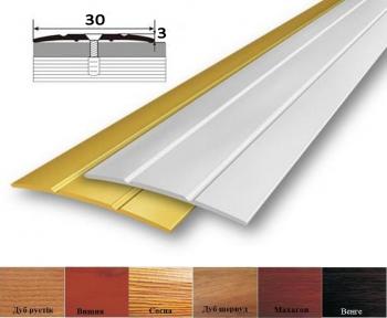 Алюминиевый стыковочный профиль (прямой) 30мм x 3мм АП_005