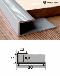 Алюминиевый L-профиль СУ8 (внутри 8мм), Серебро, 2.7м
