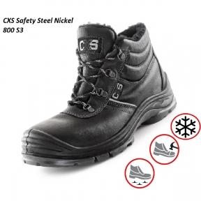 Зимняя рабочая обувь с металлическим носком и антипрокольной подошвой