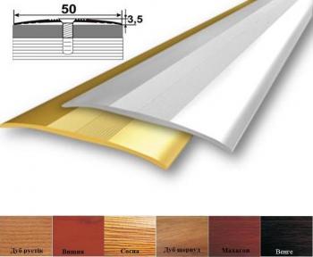 Алюмінієвий стикувальний профіль (прямий) 50мм x 4мм АП_015