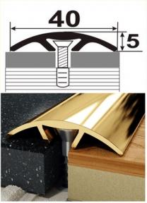 Латунный порожек (разноуровневый широкий) В-012