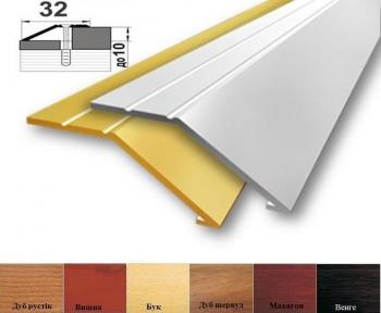 Алюминиевый профиль (переход) 32мм x 8мм А_10