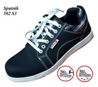 Рабочая обувь с композитным носком  Sputnik  502 S3