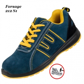 Робоче взуття  з металевим носком - Forsage 212 S1