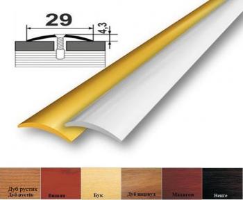 Алюминиевый профиль АП_004 стыковочный  (полукруглый) 29мм х 4,3 мм