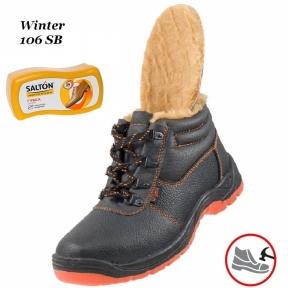 Рабочая обувь с  металлическим носком Winter 106SB + Губка SALTON в подарок