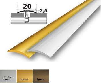 Алюмінієвий профіль АП_001  стикувальний (напівкруглий) 20мм х 3,5мм