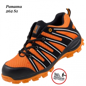 Рабочая обувь с металлическим носком Panama 262 S1