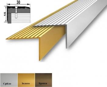 Алюмінієвий поріжок сходовий (кутовий), 30мм x 15мм  УЛ-130