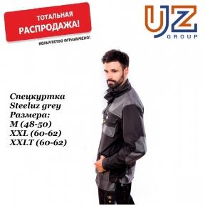 Робоча куртка фірми Steeluz