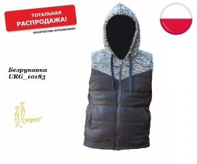 Спецодежда Urgent - купить рабочую одежду Urgent 7420ef1a81a60