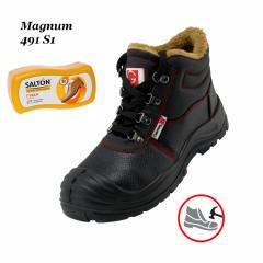 Робоче взуття з металевим носком Magnum 491 S1 + Губка SALTON в подарунок d5c246989c585