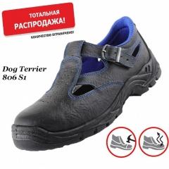 Робоче взуття з металевим носком Canis CXS Terrier 806 S1 aec3bffca159e