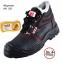 Робоче взуття з металевим носком Magnum 491 S1 + Губка SALTON в подарунок