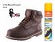 Взуття без металевого носка Canis 601 Grand + Захист від води Salton  в подарунок